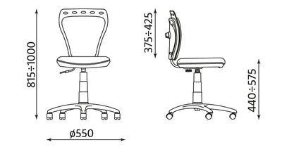 Wymiary krzesła Cartoons