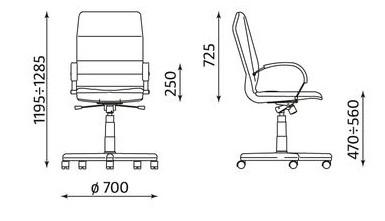 Wymiary fotela Linea