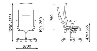 Wymiary fotela Neo Lux