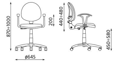 Wymiary krzesła Smart