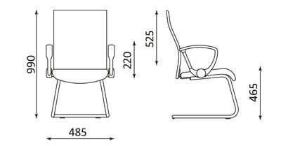 Wymiary fotela Neo Lux Net