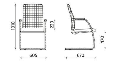 Wymiary krzesła Sit On